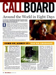 Moviemaker Magazine story 2005