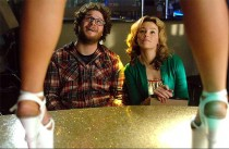 Scene from Kevin Smith film Zack and Miri Make a Porno, with Seth Rogen and Elizabeth Banks