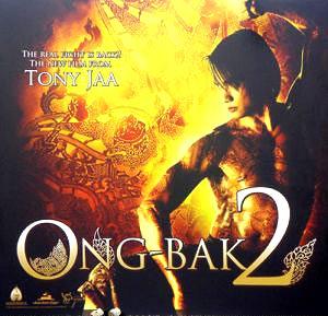 Tony Jaa kicks ass in multiple styles in new Ong Bak 2 trailer