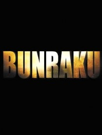 Bunraku teaser poster