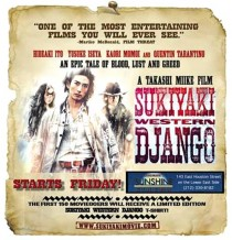 Sukiyaki Western Django screening poster