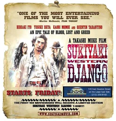 Want a free Sukiyaki Western Django t shirt?