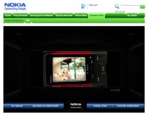 Screenshot of Nokia Productions website
