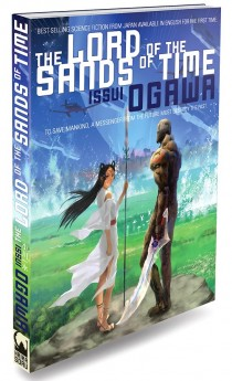 The Lord of the Sands of Time © 2007 Issui Ogawa Originally published in Japan by Hayakawa Publishing