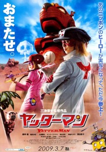 Yatterman movie poster