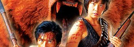Detail of DVD cover for Sonny Chiba film Yellow Fangs.