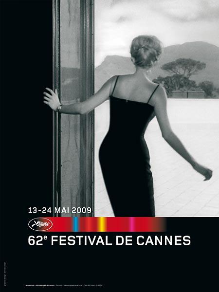 62nd Festival de Cannes poster