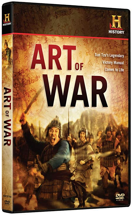 Art of War DVD packaging