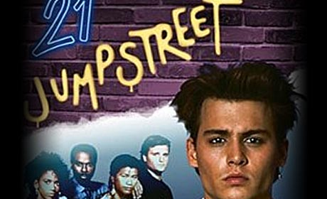 Cover detail for 21 Jumpstreet box art packaging