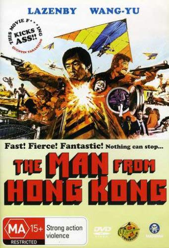 The Man From Hong Kong DVD packaging