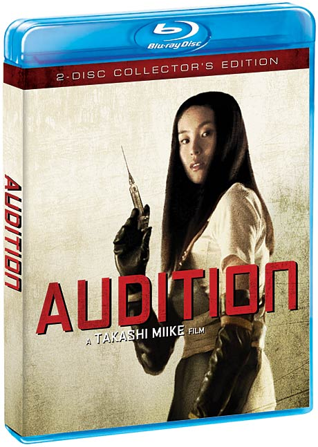 Audition 2-Disc Limited Edition Blu-ray packaging
