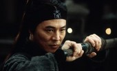 Win one of two copies of the new Special DVD Edition of martial arts classic Hero