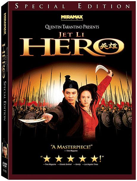 Hero DVD packaging