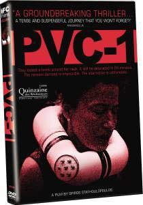 PVC-1 DVD packaging