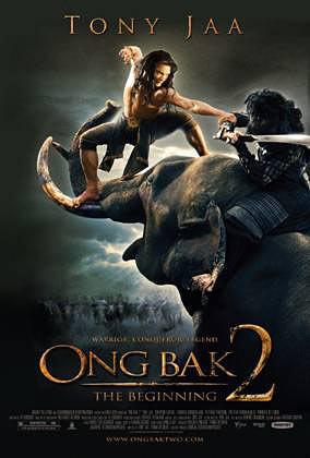Ong Bak 2 The Beginning U.S. release poster