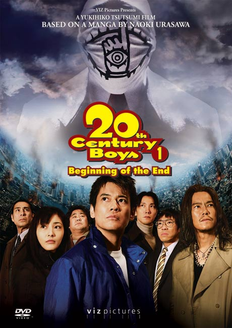 20th Century Boys 1: Beginning of the End DVD cover