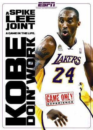 Kobe Doin Work DVD packaging