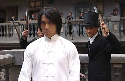 an analysis of stephen chows movie kung fu hustle I read and was obsessed with a lot of kung fu movies as well as kung fu novels growing up kung fu novels (wu xia novels) like jing yong are a movement in asia that never really translated over to the west, but is absolutely massive i also grew up watching pretty much every single one of stephen chow's films.