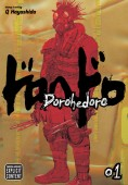 VIZ to release gritty urban science fiction horror series Dorohedoro