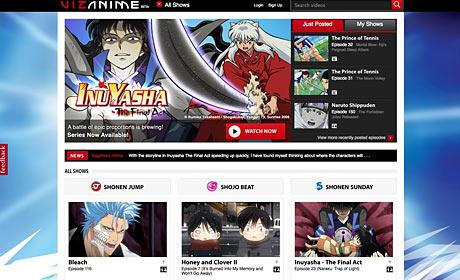 VIZ Anime screenshot