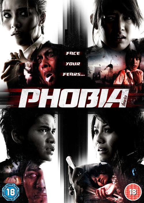 Phobia DVD packaging