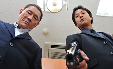 Takeshi Kitano is Outraged