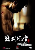 Legend of the Fist: The Return of Chen Zhen movie poster
