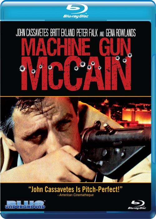 Machine Gun McCain Blu-ray cover