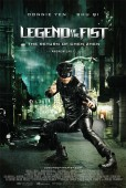 Legend of the Fist: The Return of Chen Zhen movie poster. Courtesy of Variance Films and Well Go USA
