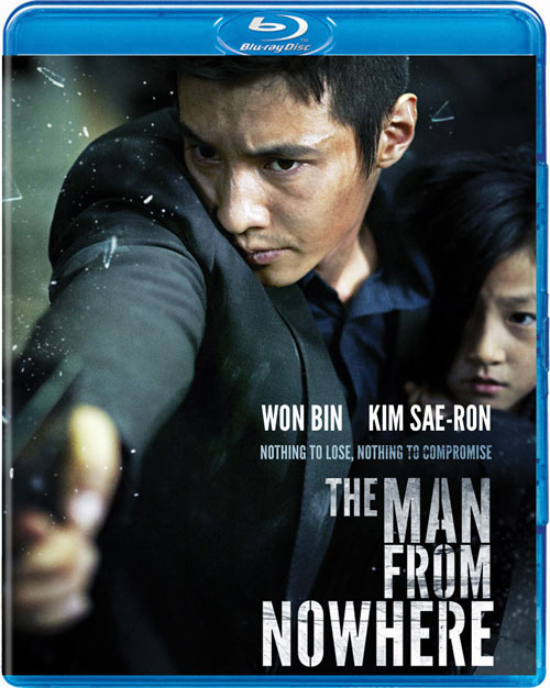The Man From Nowhere Blu-ray cover art