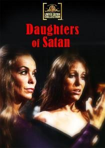 Daughters of Satan DVD box art