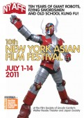 The 10th Annual New York Asian Film Festival arrives this weekend