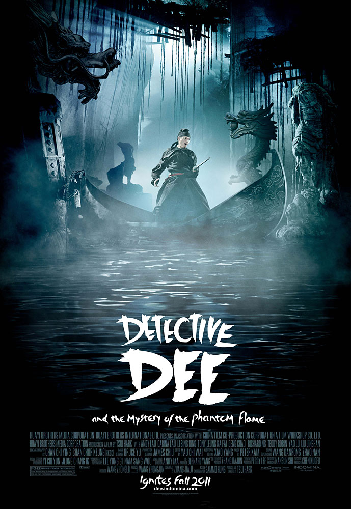 Detective Dee and the Mystery of the Phantom Flame U.S. release poster
