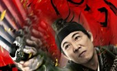 Tsui Hark and Jet Li's 3D martial arts epic Flying Swords of Dragon Gate to be released in IMAX