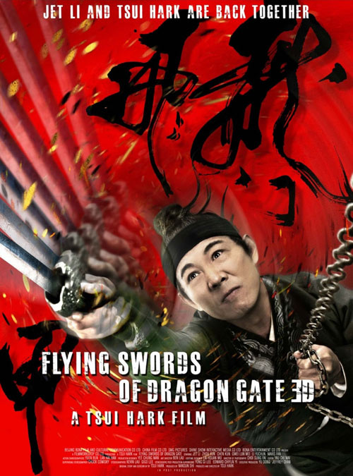 Flying Swords of Dragon Gate poster detail