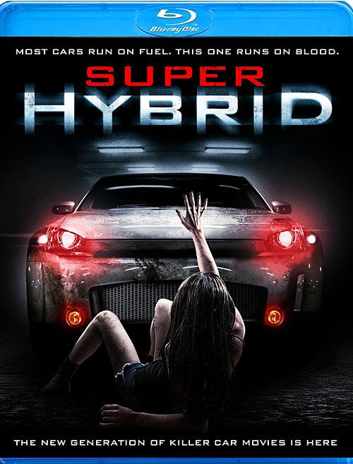 Super Hybrid Blu-ray packaging