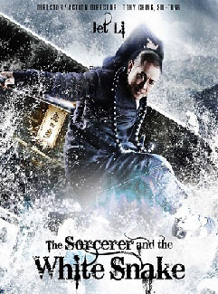 Jet Li's The Sorcerer and the White Snake movie poster