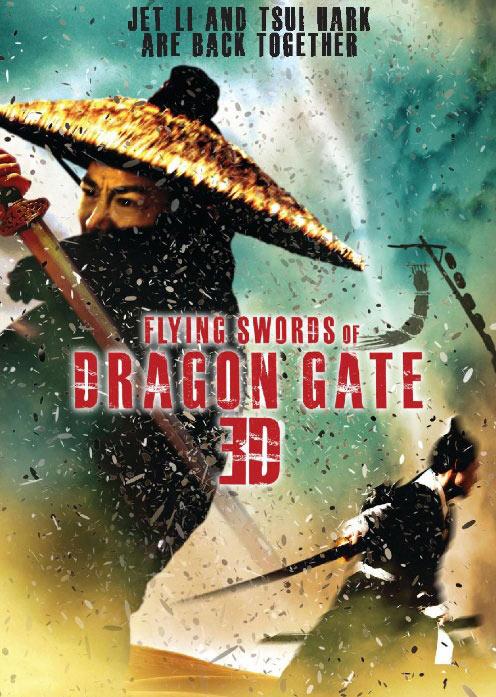 Flying Swords of Dragon Gate poster