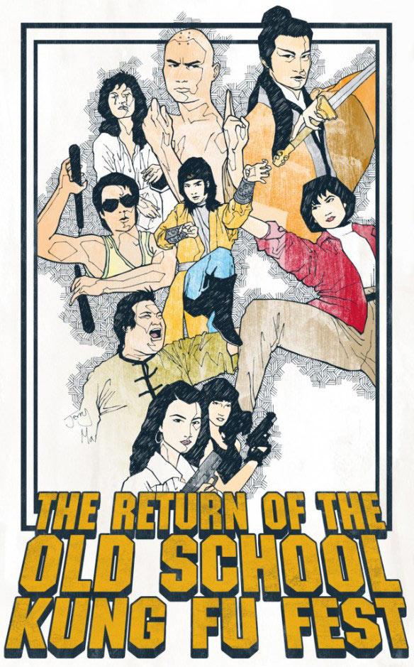 return-old-school-kung-fu-fest-poster