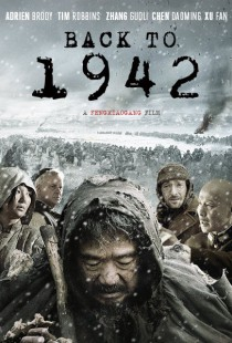 back-to-1942-blu-ray-cover-film-images