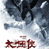 man-of-tai-chi-poster-d