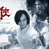 man-of-tai-chi-poster-g