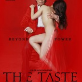 Win a copy of the erotic thriller Taste of Money on DVD