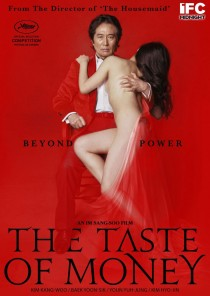 taste-of-money-film-images-dvd-cover-art