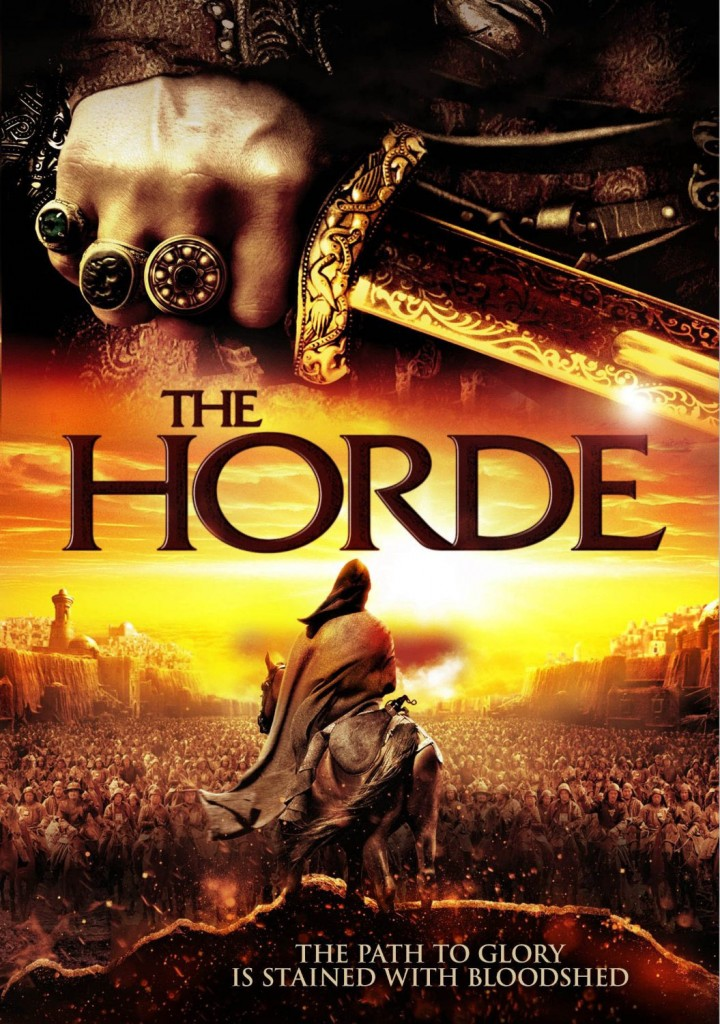 the-horde-film-images-dvd-cover-art