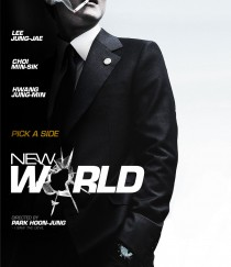 new-world-park-hoon-jung-film-images-blu-ray
