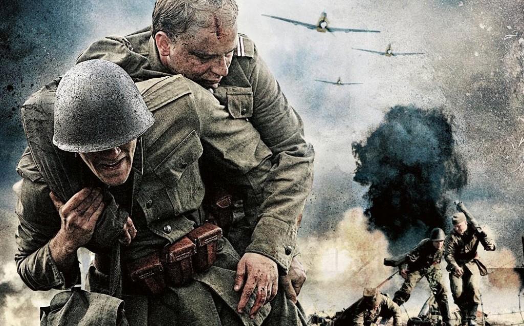 Westerplatte Film