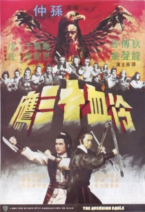 avenging-eagle-movie-poster-images