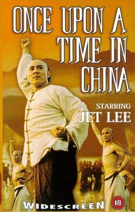 once-upon-a-time-in-china-film-images