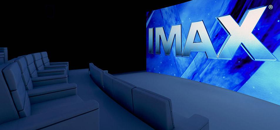 imax-private-theatre-movie-cinema-images